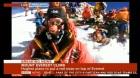 Mount Everest climb - BBC interview